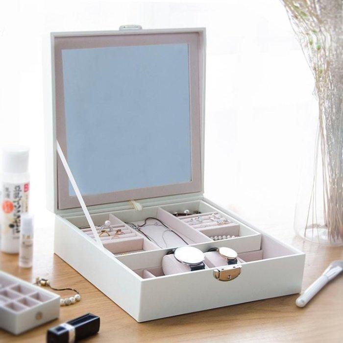 珠寶盒 聚可愛 歐式雙層首飾盒飾品盒帶鏡子帶鎖飾品收納盒口紅收納盒