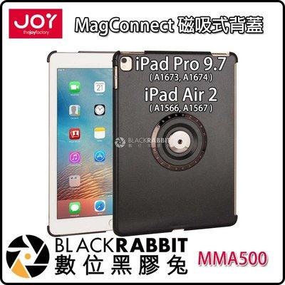 數位黑膠兔【 JOY MagConnect 磁吸式背蓋 iPad Pro 9.7 Air 2 】 磁吸支架 保護殼 桌架