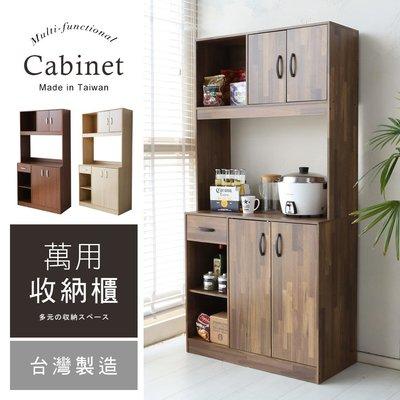 台灣製 免運 【澄境】愛妮多功能廚房客廳收納置物櫃 BO037  收納櫃  玄關櫃
