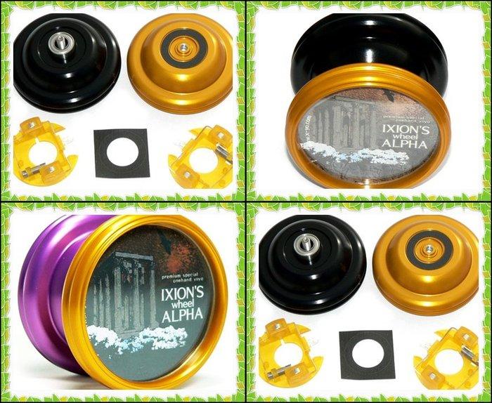 奇妙的溜溜球世界 Ixions Wheel Alpha 航空鋁合金 空轉穩定 性能佳 紅色LED 發光金屬球 專業競技球