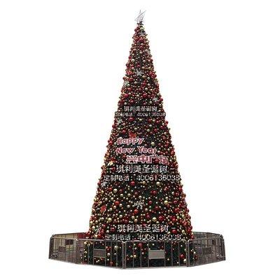 大型聖誕框架樹4米5米6米8米10米12米堅固鋼架聖誕樹套餐帶裝飾品