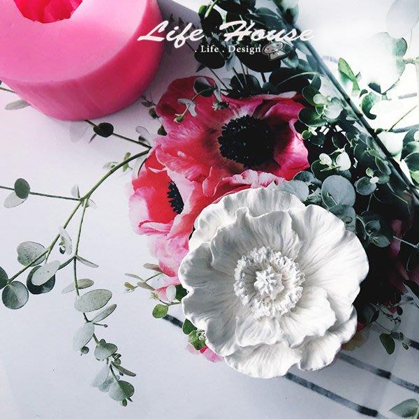 單顆花朵矽膠模具 手工皂模 虞美人花朵模型  花朵蠟燭矽膠模具 石膏模具 翻糖模具 巧克力矽膠模具 擴香石花朵
