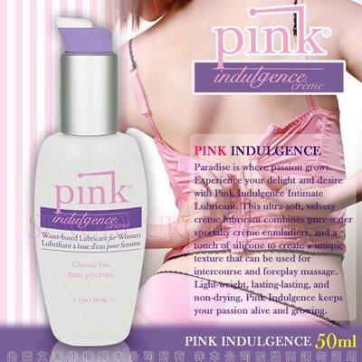 老爹精品 美國Empowered Products-Pink Indulgence Creme 放縱按摩乳50ML