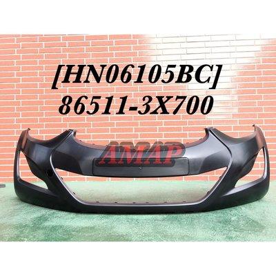 ※寶捷國際※【HN06105BC】14~16 ELANTRA EX 前保桿 台規 865113X700 台灣製造