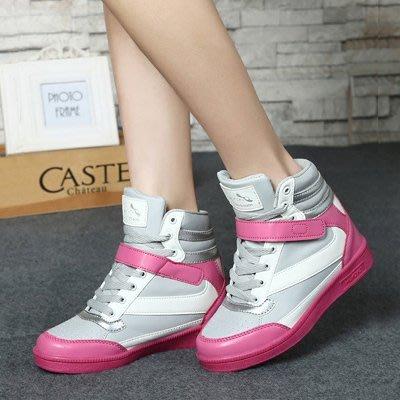 GOGO SHOP♥ GT0020 ♥╭☆韓版超人氣蓬蓬鞋舌心機內增高休閒鞋 魔鬼氈球鞋短靴 高筒鞋