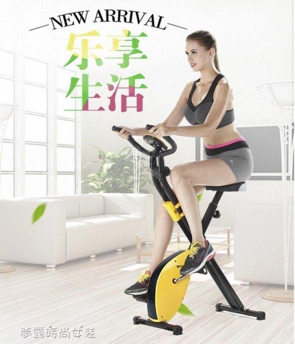 超靜音健身車家用腳踏車室內運動自行車健身器材
