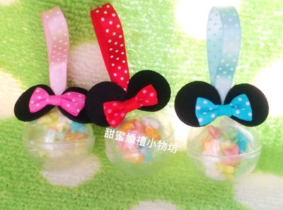 ╭*甜蜜婚禮小物坊*╮情侶造型喜糖組~裝星星糖