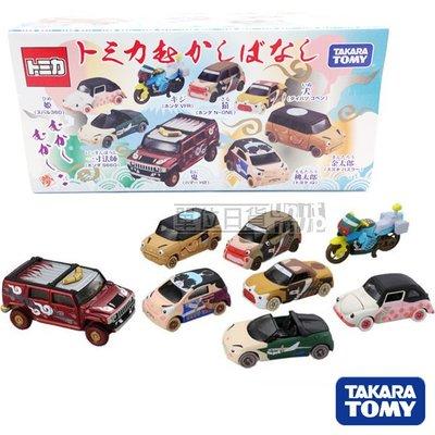 『 單位日貨 』日本正版 多美 TOMICA 抽抽樂 桃太郎 臉譜系列 合金車 小車 一中盒8台 不拆售 現貨