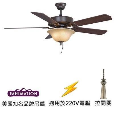 Fanimation Aire D'ecor 52英吋吊扇附燈(BP220OB1-220)油銅色 適用於220V電壓