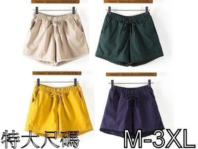 M566 特大尺碼鬆緊腰抽繩褲口蕾絲花邊亞麻短褲熱褲 M-3XL