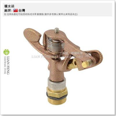 【工具屋】*含稅* 噴水頭 4分 銅噴...