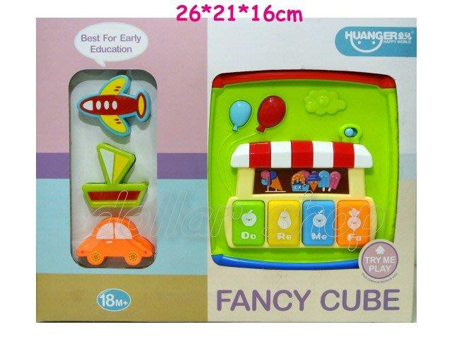 寶貝玩具屋二館☆【寶寶】寶寶早教玩具---探索學習六面盒(六面音樂盒)(趣味智力方益智形狀積木配對遊戲盒)HE0520