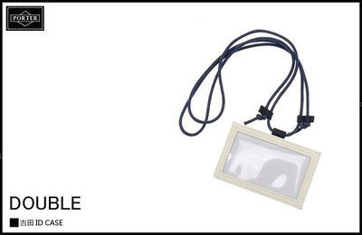 WaShiDa PLUS+【日本 吉田 PORTER × DOUBLE 顏色皮革 系列 證件夾 卡片夾 】- 預訂 129-03740