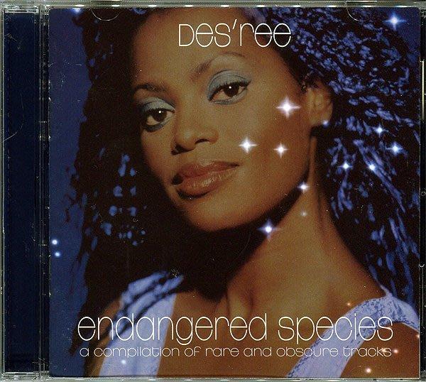 【塵封音樂盒】黛絲瑞 Des'Ree - 珍藏黛絲瑞單曲特輯 Endangered Species