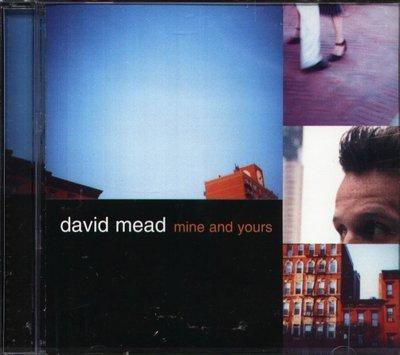 八八 - David Mead - Mine And Yours