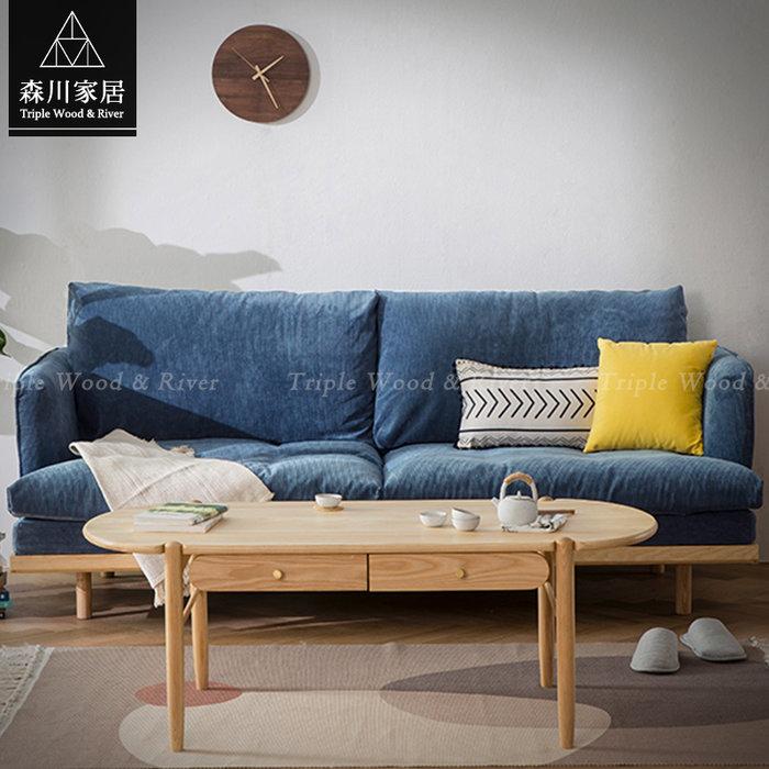 《森川家居》NLT-60LT01-北歐實木梣木橢圓雙抽大茶几 客廳起居室民宿/收納櫃設計/日式原木LOFT品東西IKEA