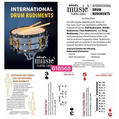 Alfred's 鼓法 International Drum Rudiments Playing Cards, music instruments poker
