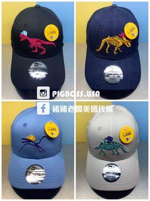 【豬豬老闆】NEW ERA 940 恐龍系列 帽子 童款 黑NE12836605 單寧604 淺藍603 淺卡其602