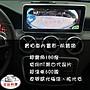【日鈦科技】本田HONDA車用17~ 18HRV180度超...