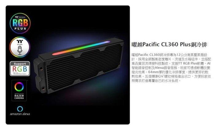 光華CUMA散熱精品*曜越 Pacific CL360 PLUS 銅冷排 RGB CL-W231-CU00SW-A~客訂