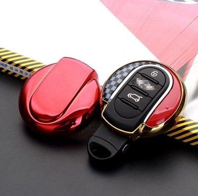 車飾-英國迷你Mini Cabrio Cooper Paceman Hatch F56 TPU軟膠匙包-特惠