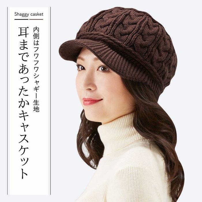 ✿花奈子✿日本連線 日本保暖刷毛帽 裏起毛 內刷毛 日本毛帽 帽子 貝雷帽 鴨舌帽 保暖帽 裡起毛 日本 帽 9M