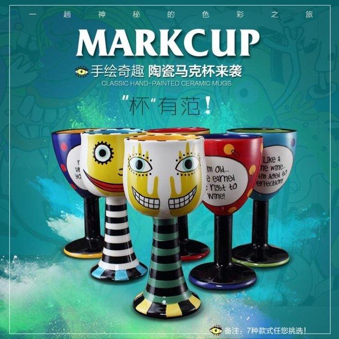 杯子-個性創意大陶瓷杯 馬克杯♥起點3c