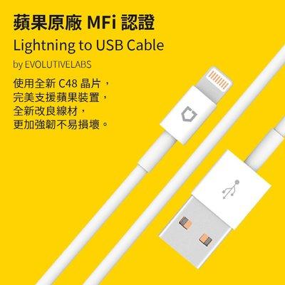 《現貨》犀牛盾 MFi 認證Lightning 2M充電傳輸線 小巧體積 全新改良線材 強韌不易損壞 【RSC0101】