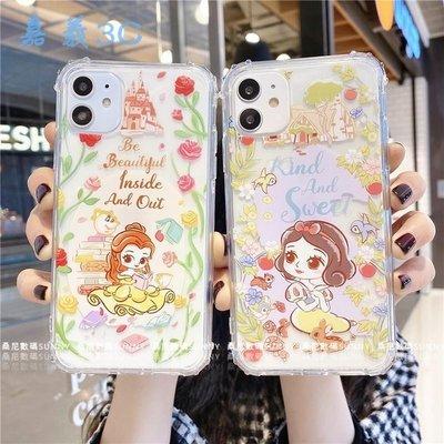 IPhone 11 12 Pro 貝兒公主 防摔殼 XR XMAX 白雪公主 透明殼 I8 SE2 美女與野獸 卡通殼jy