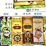 &薩谷娜民族風 : GR品牌_10管一組(組合餐)(味道見說明)_六角盒_印度線香