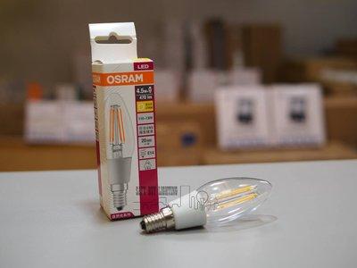 安心買~OSRAM 歐司朗 E14 4.5W 可調光 LED 燈絲燈泡 蠟燭燈 CLB40 110V 2700K