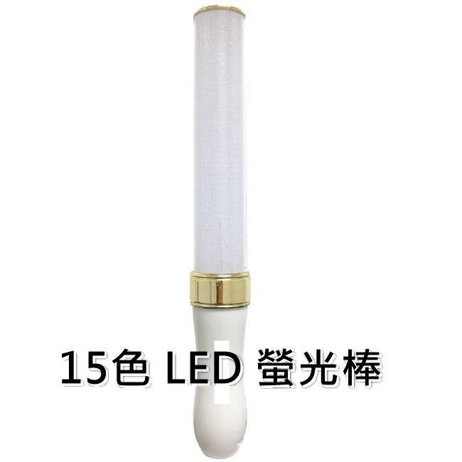 【塔克】15色 LED 螢光棒 shining亮彩 手燈 照明 類同King Blade 王劍【A11000304】