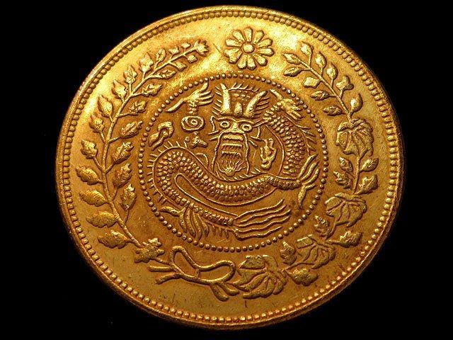 【 金王記拍寶網 】T2132 喀什 湘平壹兩 大清銀幣 龍銀 金幣一枚 罕見稀少~