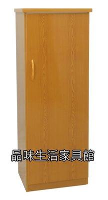 品味生活家具館@塑鋼1.5尺木紋(單門)高鞋櫃JI-234-5@台北地區免運費(特價中)