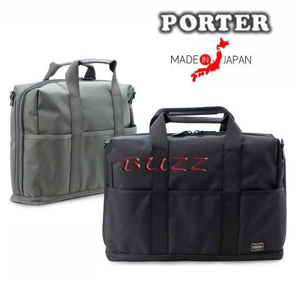 巴斯 日標PORTER屋- 預購 PORTER STAGE 2WAY(L) 手提-斜背公事包 620-07572
