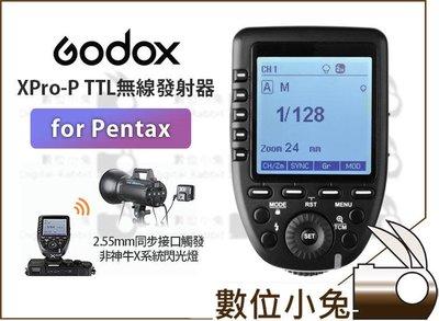 數位小兔【Godox 神牛 Xpro-P Pentax 無線發射器】TTL 引閃器 高速同步 觸發器 閃光燈 公司貨
