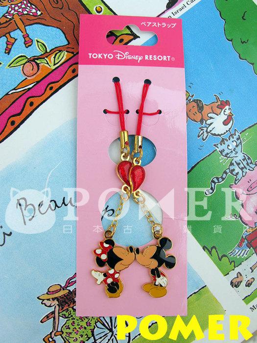 ☆POMER☆日本東京迪士尼樂園絕版正品 可愛 米奇 米妮 接吻 親親 愛心 甜蜜情侶 金屬 手機吊飾 情人節 生日禮物