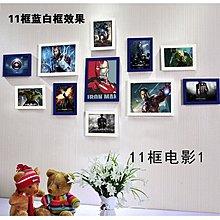 歐美經典高分電影海報海報裝飾畫框有框畫照相片牆照片牆組合相框(3組可選)