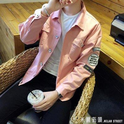 牛仔外套 社會修身快手外套男韓版潮流個性嘻哈粉色牛仔衣褂學生帥氣夾克男