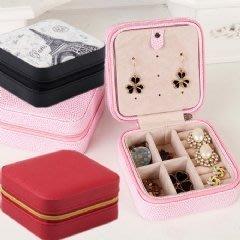 便攜精緻多層隨身珠寶盒 首飾盒 情人節禮物 生日禮物-艾發現