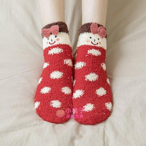 ~小桃子 日韓 可愛立體造型珊瑚絨保暖短襪 三入禮盒組 短統/筒 冬天保暖居家地板 加厚保暖睡眠 大人 女生