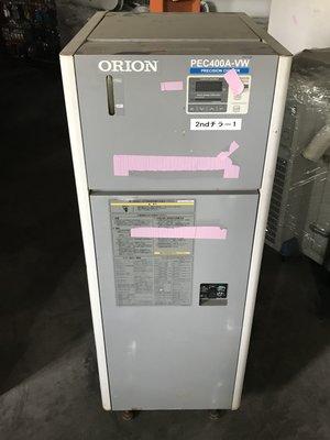 日本 ORION (奧利安) 冰水機