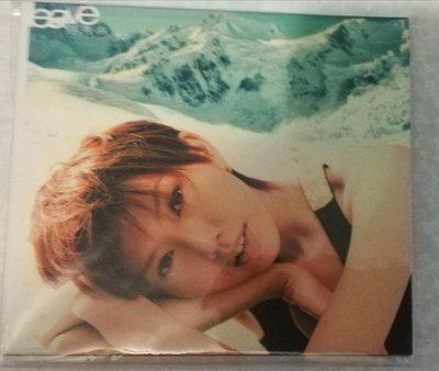 孫燕姿專輯《leave》,有外紙盒