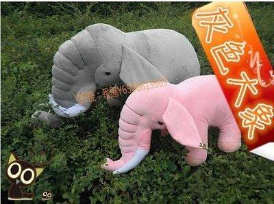 現貨 約65CM 大象 毛絨玩具 大號超萌大象公仔 超逼真玩偶 布娃娃靠抱枕小象米奇哈姆生日禮物情人節兒童節禮品可參考