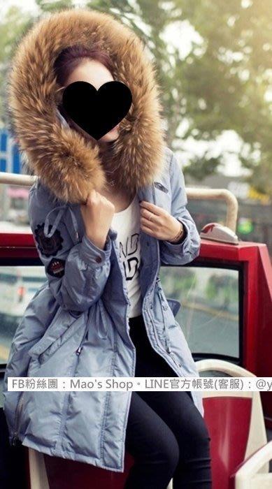 [現貨] 毛姐姐~實拍90%白鴨絨真貉子毛領連帽㊣正韓刺繡徽章sly防風潑水藍色軍裝n3b拉繩東大門羽絨長版大衣外套