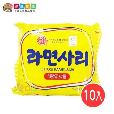 韓國不倒翁Q拉麵10包入(共2袋) [KR2201210] 健康本味(促銷至4/22止)