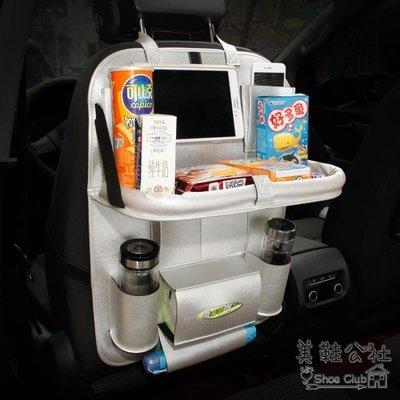 『格倫雅品』汽車座椅折疊餐桌臺椅背置物收納袋掛