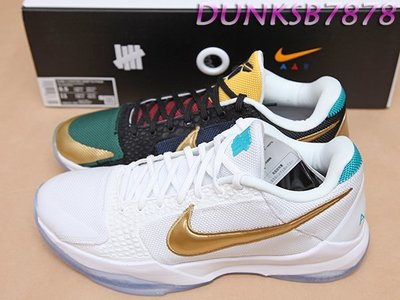 UNDEFEATED × NIKE KOBE V 5 PROTRO WHAT IF PACK 套裝 DB5551-900