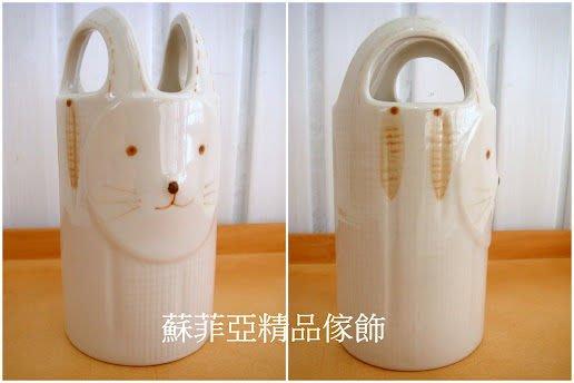 ~蘇菲亞精品傢飾~日系zakka雜貨風陶瓷拼布手感兔筆筒/置物筒/花器