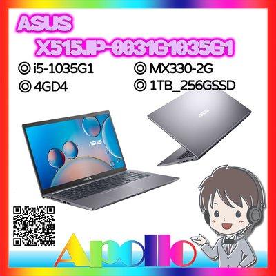 X515JP-0031G1035G1/i5-1035G1/4GD4/1TB_256GSSD/MX330-2G/星空灰/